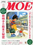 MOE (G) 2013N 06 [G]