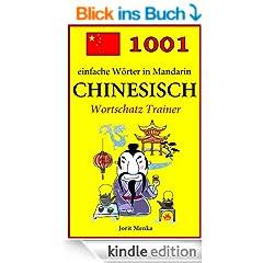 1001 einfache W�rter in Chinesisch (Wortschatz-Trainer 11)