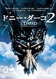 �ɥˡ���������2 [DVD]