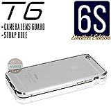 iPhone6s ケース T6 メタルバンパー 高品質アルミ製 カメラレンズガード・ストラップホール付(iPhone6s, シルバー)