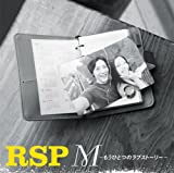 Serious Love♪RSP