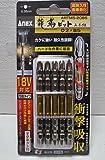 アネックス(ANEX) 龍靭ビット 両頭 5本組 プラス2×85 ARTM5-2085