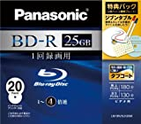 Panasonic ブルーレイディスク 録画用4倍速 25GB(単層 追記型) 20枚パック LM-BR25LH20M