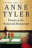 Image of Dinner at the Homesick Restaurant: A Novel (Ballantine Reader's Circle)