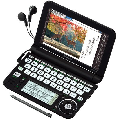 Sharp Brain Electronic Dictionary | Pw-G5200-B Black