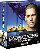 プリズン・ブレイク シーズン4 (SEASONSコンパクト・ボックス) [DVD]