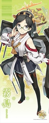 Kongou Fast Battleship ♝ Kirishima
