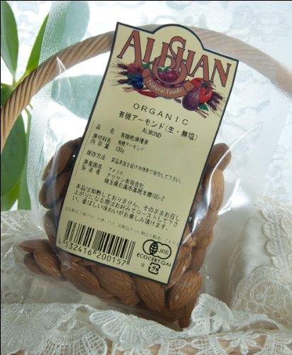 アリサン 有機アーモンド(生・無塩) >>