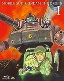 機動戦士ガンダム THE ORIGIN I[Blu-ray/ブルーレイ]