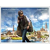 Journey of a Songwriter ~ 旅するソングライター (完全生産限定盤)(Blu-ray Disc付)