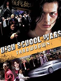 Amazon.com: High School War: Throwdown! (English Subtitled