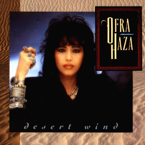 Original album cover of Desert Wind by Ofra Haza