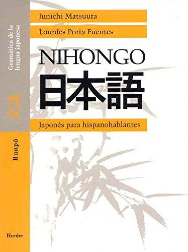 NIHONGO descarga pdf epub mobi fb2