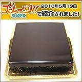 【チョコレートケーキの王道】 ガトーショコラ (5号)  日テレ 「ズームイン!!SUPER 」で紹介されました