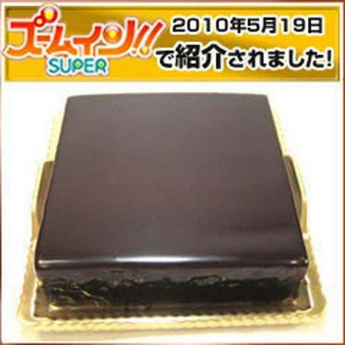 【Amazonの商品情報へ】【チョコレートケーキの王道】 ガトーショコラ (5号)  日テレ 「ズームイン!!SUPER 」で紹介されました