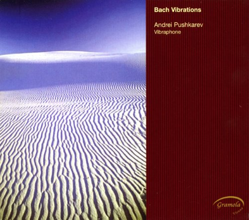 Bach Vibrations (after J.S. Bach's 2-Part Inventions, BWV 772-786): Invention No. 15 in B Minor, BWV 786 (in the style of G. Shearing)