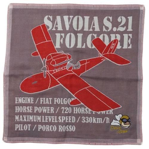 Porco Rosso 'flying boat' three heavy gasehankachtaolgibli anime toy store /