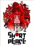 Image of SHORT PEACE スペシャルエディション [Blu-ray]