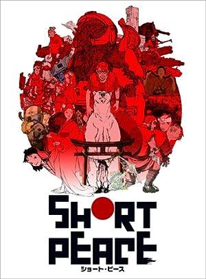SHORT PEACE スペシャルエディション [Blu-ray]