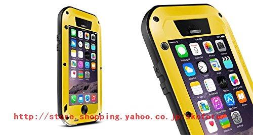 iPhone6ケース 4.7インチ 最強ケース 耐衝撃、防塵、防水 (黄)