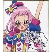 プリパラ サイン色紙コレクション2【あじみセット】(サイン色紙+トモチケ)