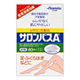 【第3類医薬品】サロンパスAe中判 40枚