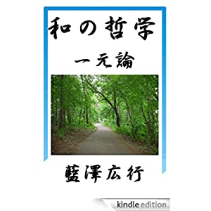 download Recollections of Ajahn