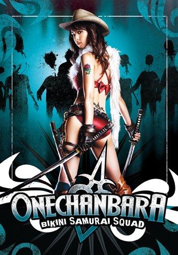 Onechanbara: Bikini Samurai Squad [DVD] [Region 1] [US Import] [NTSC]