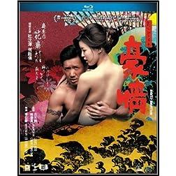 Naked Ambition [Blu-ray]