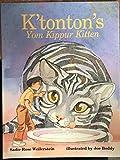 img - for K'Tonton's Yom Kippur Kitten book / textbook / text book