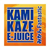 (カミカゼ) KAMIKAZE E-JUICE 15ml リキッド 国産 (みかんFantastic)