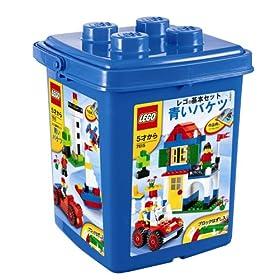 レゴの青いバケツ
