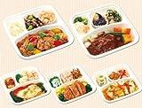 すかいらーく カロリーバランス(アジサイ) 5食セット