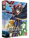 Code Geass - Saison 1 - Integrale DVD (nouvelle edition)