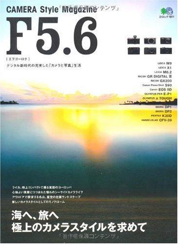 F5.6(エフゴーロク) CAMERA Style Magazine