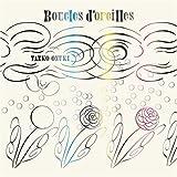 Boucles d'oreilles (ブックル ドレイユ)