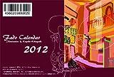 2012年卓上ファドカレンダー