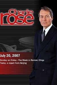 Charlie Rose - Sunday on Friday / China Today  (July 20, 2007)