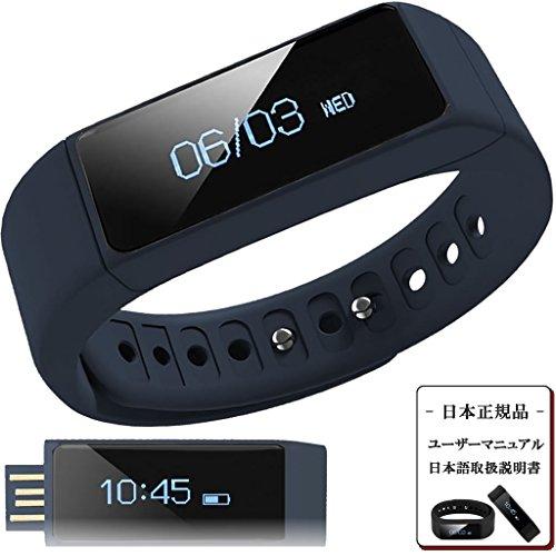 日本正規代理店I5 Plus スマートウォッチ ( 活動量計 / 歩数計 / 時計 / 消費 カロリー / 睡眠 / 走行 距離 / 遠隔 カメラ / リマインダー / 生活防水 / リストバンド ) OLED Bluetooth 4.0 / スマホ / iphone / アンドロイド / Samsung / アプリ 日本語対応 (ネイビー)