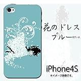 iPhone 4S/4対応 携帯ケース【210花のドレスブルー】