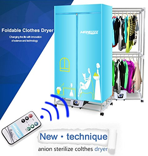Portable Clothes Dryer Electric Laundry Drying Rack 33 LB Capacity Best Energy Saving Folding Dryer Quick Dry & Efficient Mode Digital Automatic Timer with FREE Remote Control (Washer Dryer Combo Gas compare prices)