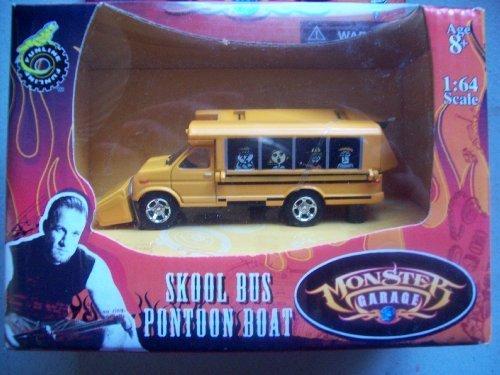 Muscle Machines Monster Garage Skool Bus Pontoon Boat - 1