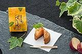 [創味菓庵] ハロウィン スイートポテト 薩摩金時スイートポテト 6個 饅頭 ケーキ スイーツ 【専用化粧箱】【ラッピング済】