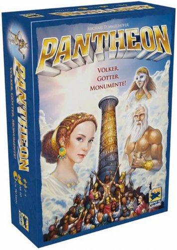 パンテオン (Pantheon)
