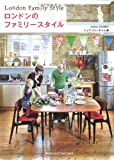 London Family Style, PAUMES Japan