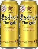 [2CS] サッポロ 麦とホップ The gold (ザ・ゴールド) (500ml×24本)×2箱