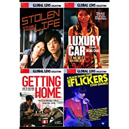 Global Lens - The Best of World Cinema - China Volume 1 - 4 DVD Collector's Edition