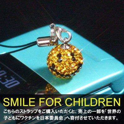 世界の子供たちにワクチンを・・◆スマイルストラップ(ゴールド)