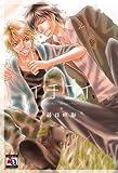 イチコイ / 藤井咲耶 のシリーズ情報を見る