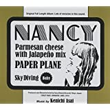 「Nancy」(初回限定盤)